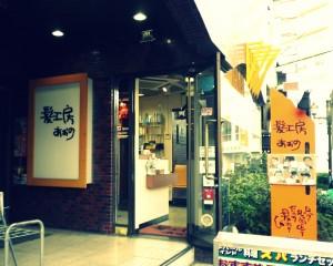 nakano_Aono