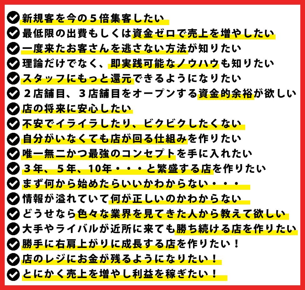 yohe-immortal-yokubou4