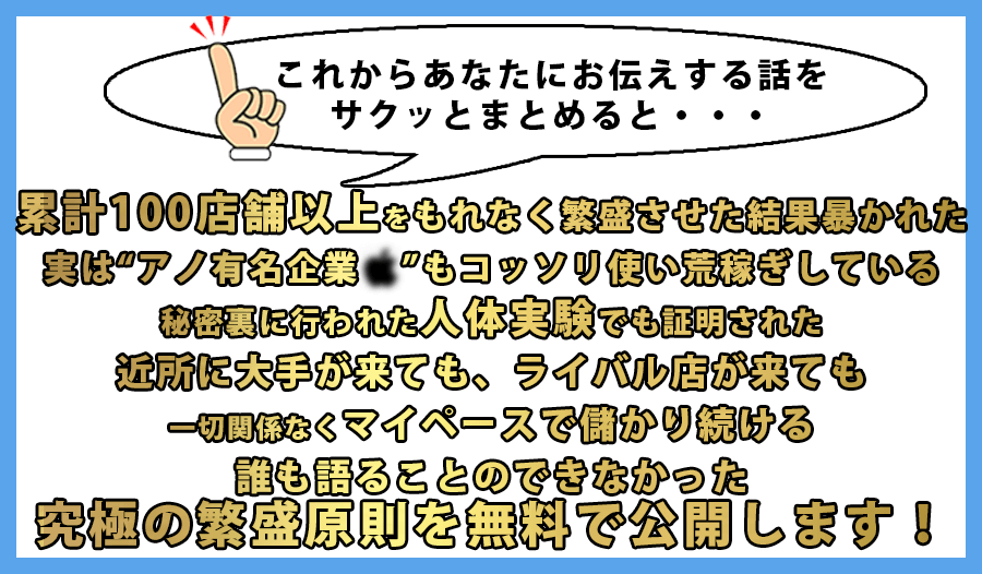 yohe-imm-gazou5
