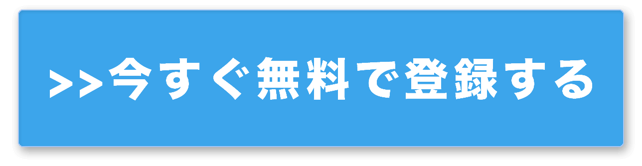 touroku-botton
